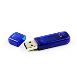 Elite SL STD 64K - Dongle Key Copy Protection